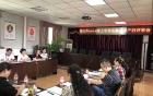 眉山市召开2018年上半年危重症孕产妇病例评审工作会