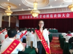 """恭喜王辉获""""眉山市第五届劳动模范""""荣誉称号"""