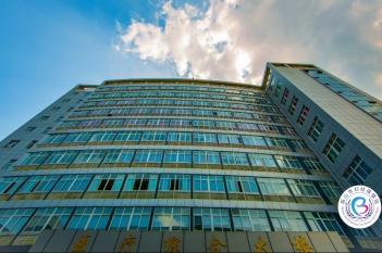 医疗综合大楼