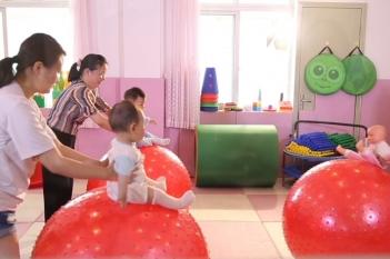 儿童早期发展训练基地