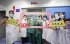 """第四个""""中国医师节"""":感恩一路有你"""